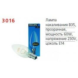 Лампа накаливания Stan 60Вт E14 230В B35 CL 1CT/10X10 Philips / 871150001167150