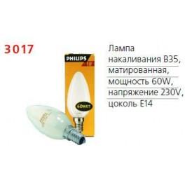 Лампа накаливания Stan 60Вт E14 230В B35 FR 1CT/10X10 Philips / 871150001176350
