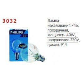 Лампа накаливания Stan 40Вт E14 230В P45 CL 1CT/10X10 Philips / 871150001186250
