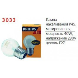Лампа накаливания Stan 40Вт E27 230В P45 FR 1CT/10X10 Philips / 871150001122050