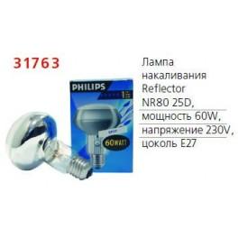 Лампа накаливания Refl 60Вт E27 230В NR80 25D 1CT/30 Philips / 871150006581078