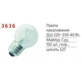 Лампа накаливания ДШ 40Вт E27 (верс.) МС ЛЗ