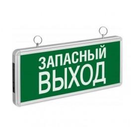 """Светильник 71 356 NEF-02 """"Запасный выход"""" аварийный Navigator"""