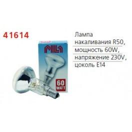 Лампа накаливания Refl 60Вт E14 230В NR50 FR 30D Pila / 872790002958178