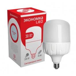 Лампа светодиодная высокомощная LED 30Вт E27 6500К ЭКОНОМКА