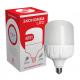Лампа светодиодная высокомощная LED 40Вт E27 6500К ЭКОНОМКА