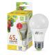 Лампа светодиодная LED-A60-standard 5Вт 160-260В E27 3000К 450лм ASD