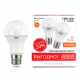 Лампа светодиодная LED Elementary A60 15Вт E27 2700К ПРОМО (уп.2шт) Gauss