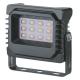 Прожектор светодиодный 71 980 NFL-P-10-4K-IP65-LED Navigator