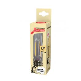 Лампа светодиодная LED Филамент 5Вт Свеча 160-260В E27 450лм 2700К ЭКОНОМКА