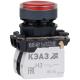 Кнопка управления КМЕ4111м красный 1но+1нз IP40 цилиндр красн. КЭАЗ