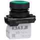 Кнопка управления КМЕ4111м 1но+1нз IP40 цилиндр зел. КЭАЗ