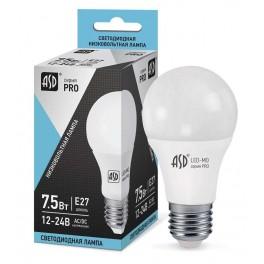 Лампа светодиодная низковольтная LED-MO-12/24V-PRO 7.5Вт 12-24В E27 4000К 600лм ASD