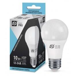 Лампа светодиодная низковольтная LED-MO-12/24В-PRO 10Вт 12-24В E27 4000К 800лм ASD