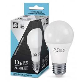 Лампа светодиодная низковольтная LED-MO-24/48В-PRO 10Вт 24-48В E27 4000К 800Лм ASD