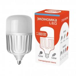 Лампа светодиодная высокомощная LED 100Вт E40 6500К 8300лм ЭКОНОМКА