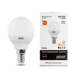 Лампа светодиодная LED Elementary Globe E14 8Вт 2700К Gauss
