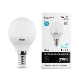 Лампа светодиодная LED Elementary Globe E14 8Вт 4100К Gauss