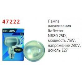Лампа накаливания Refl 75Вт E27 230В NR80 25D 1CT/30 Philips / 871150006401178