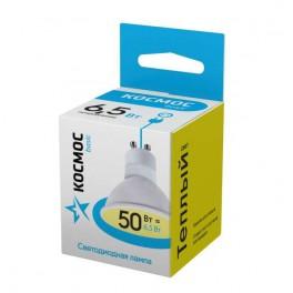 Лампа светодиодная LED BASIC GU10 6.5Вт 220В 3000К Космос