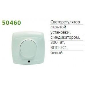 Светорегулятор СП 300Вт Рондо со свет. индик. бел. SchE (СР-2С0-би)
