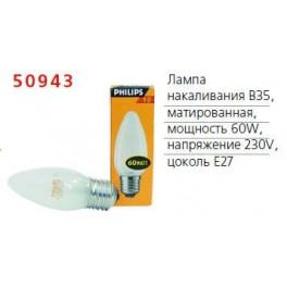 Лампа накаливания В35 60Вт E27 FR свеч. матов. Philips / 871150005651150