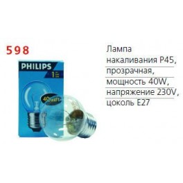 Лампа накаливания Stan 40Вт E27 230В P45 CL 1CT/10X10 Philips / 871150001188650