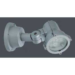 Светильник NBS 70 LED silver 3000K
