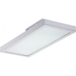 Светильник LB/S M ECO LED 75 5000K