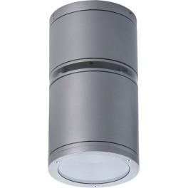 Светильник MATRIX/S HG 70 (26) silver