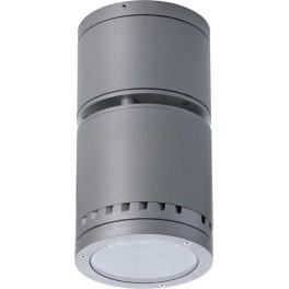 Светильник MATRIX/S LED (60) silver 5000K