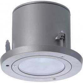 Светильник MATRIX/R HG 70 (26) silver