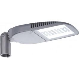 Светильник FREGAT LED 55 (W) PLC 5000K