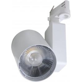 Прожектор COPER/T LED 30 W D45 3000K