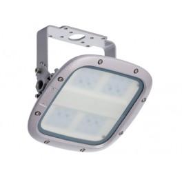 Светильник CRONUS LED 65G Ex