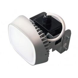 Светильник TITAN 8 LED Ex 5000K