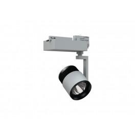 Прожектор FLIP/T LED 26 W D50 4000K