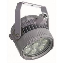 Светильник ATLAS LED 10 Ex