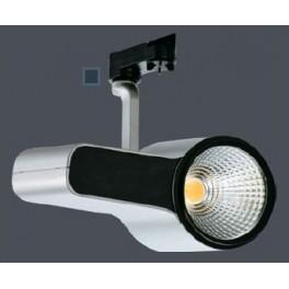 Светильник PLATYPUS FHJ 25 LED 3000K