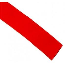 Трубка термоусаживаемая ТУТ 4/2 красный