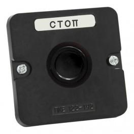 Пост кнопочный ПКЕ 122-1 У2 черная IP54 (пластик)