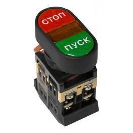 Кнопочный выключатель APBB-22N сдвоенная 'Пуск-Стоп' с подсветкой