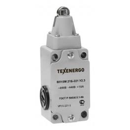 Выключатель путевой ВП15М 21Б-221 У2.3 *
