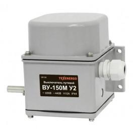 Выключатель концевой ВУ-150М У2