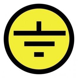 Самоклеящиеся знак 'земля'