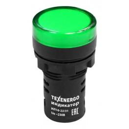 Арматура светосигнальная ИЛ16-22 230В зеленая
