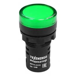 Арматура светосигнальная ИЛ16-22 24В зеленая