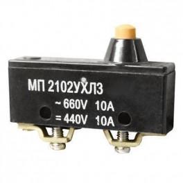 Микропереключатель МП 2102 исп.3