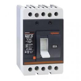 Выключатель автоматический ВА 5731-340010 80 А