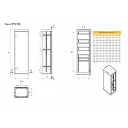 Корпус ВРУ Корпус ВРУ-1 1800х600х450 IP54 с боковыми панелями RAL 7035 серый